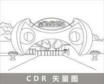 吴桥杂技大世界线描装饰图