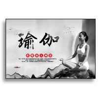中国风水墨山水瑜伽海报设计