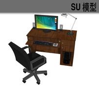 深色木质电脑桌模型