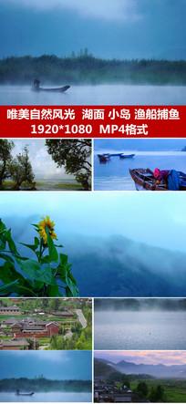 实拍泸沽湖风光渔船捕鱼自然风视频