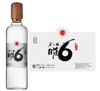 白酒简约透明包装瓶贴