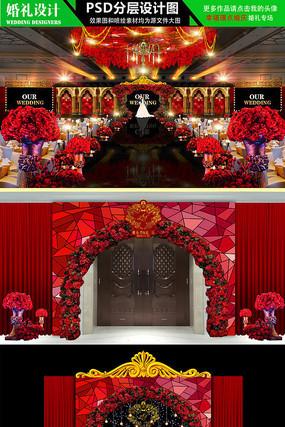 红金巴洛克欧式风格主题婚礼