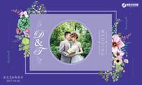 紫色婚礼海报
