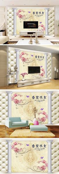 3D立体香兰雅室软包背景墙
