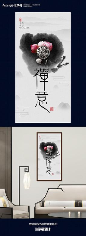 佛教文化素雅禅意挂画海报设计