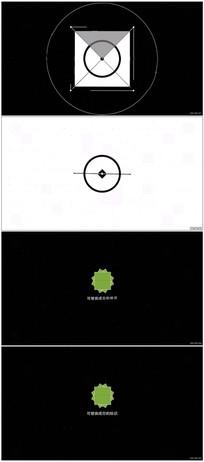 简洁平面动画logo展示模板