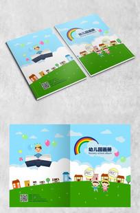 可爱幼儿园画册封面