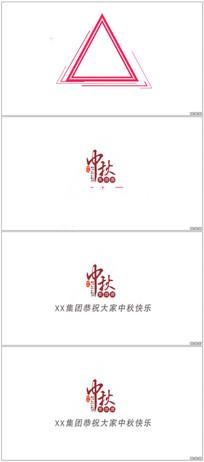 中秋佳节MG动画展示视频模板