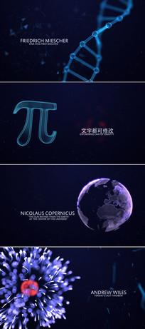 高科技字幕标题文字宣传模板
