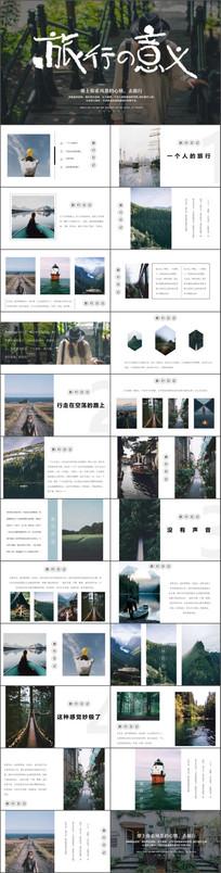 文艺个人的旅行画册PPT