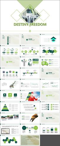 小清新绿色企业宣传画册PPT