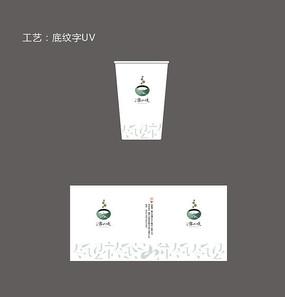 水杯VI设计