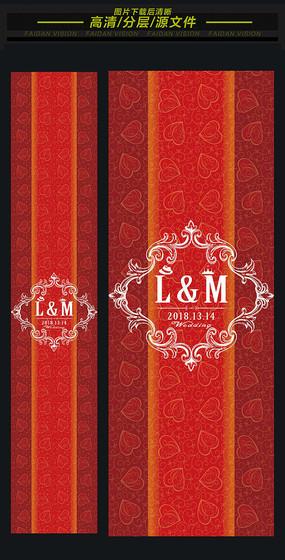 中式汉唐大红金色婚礼T台地毯