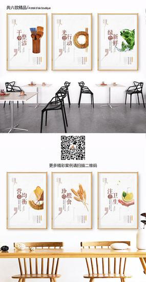 餐饮展板设计