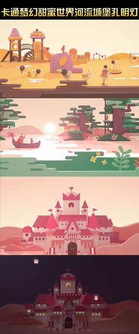 卡通梦幻甜蜜世界城堡孔明灯