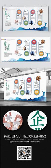 创意企业文化墙背景墙模版设计
