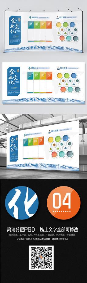 大气校园公司企业文化墙设计