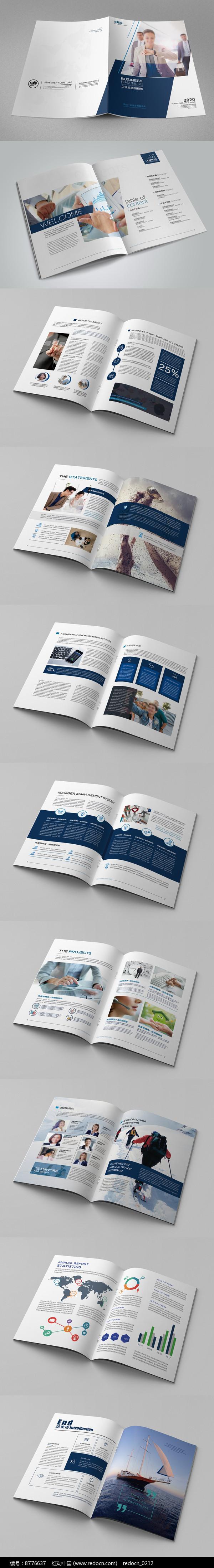 简洁企业公司宣传画册版式设计图片