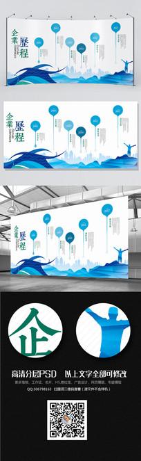 简约企业文化墙背景墙展板设计