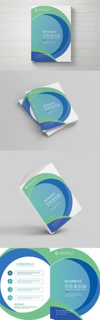 蓝绿色企业宣传封面目录设计