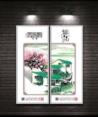 水墨江南中式装饰画