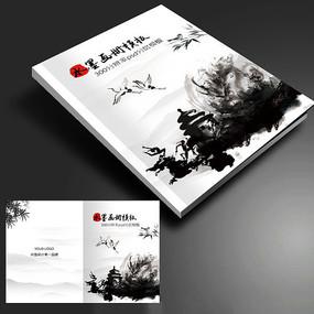 中國風畫冊設計模板