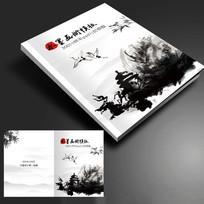 水墨中国风画册封面模板