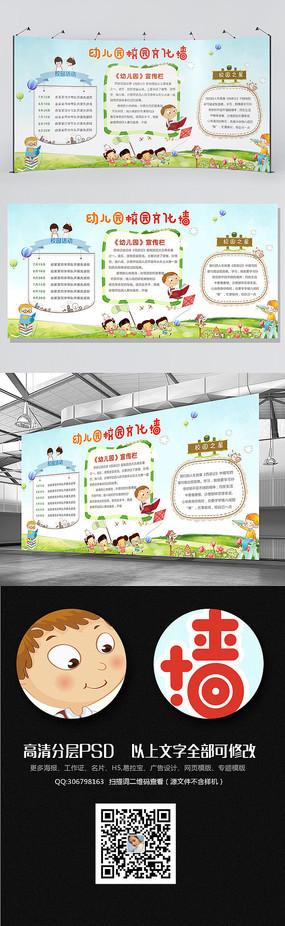 幼儿园班牌图片