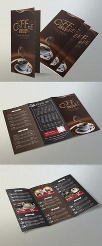 咖啡店咖啡屋菜单宣传三折页
