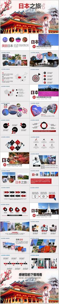 日本文化日本旅游风光PPT