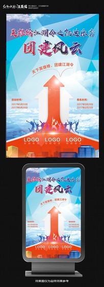 水彩KTV海报设计