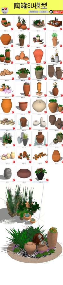 陶罐花卉绿植水景SU模型