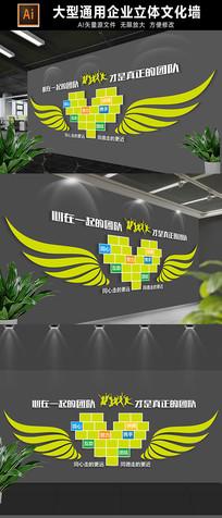 创意翅膀心形照片墙展板