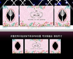 浅粉色水彩婚礼背景