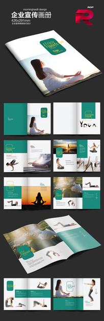 时尚瑜伽宣传画册