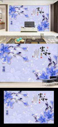 3D立体珠宝玫瑰百合家和富贵背景墙