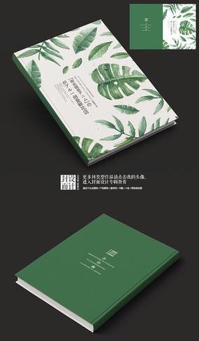 创意鲜花礼品店绿色封面设计
