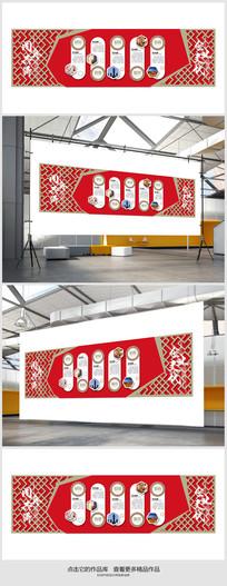 创意中式企业文化墙展板