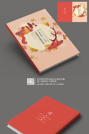 儿童童话故事书籍封面设计