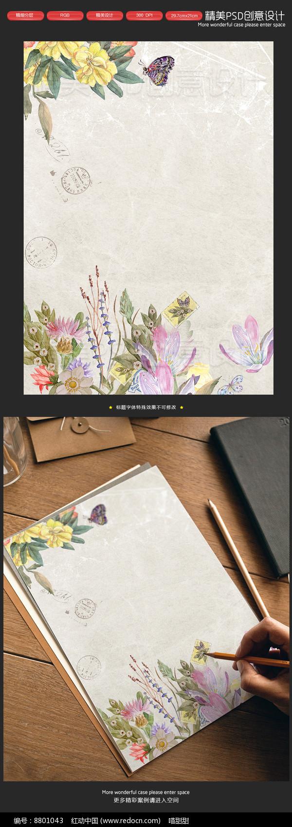 复古手绘田园花朵唯美信纸图片