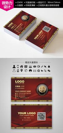 红色中国古典风名片