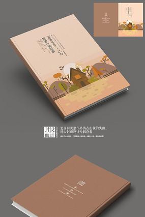 旅游青春小说封面设计