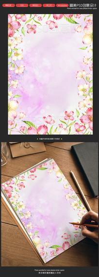 清新手绘粉色花朵唯美信纸