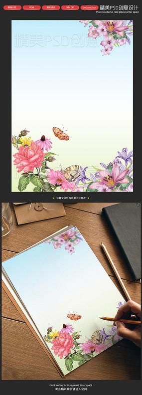 手绘清新田园花朵唯美信纸