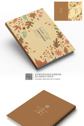 小清新枫叶儿童书籍封面