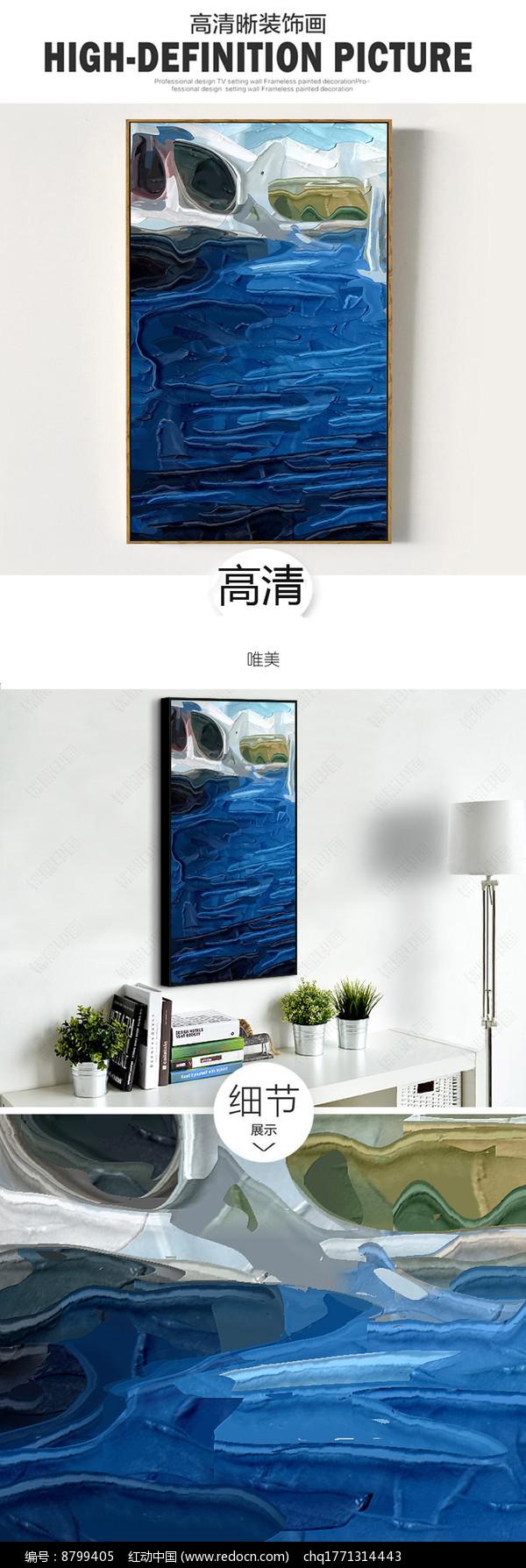 北欧简约抽象油画装饰画