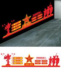 部队文化墙党建立体文化墙