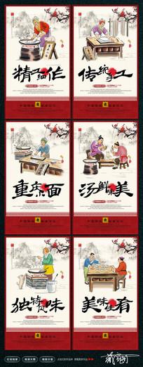 传统面食重庆小面宣传挂画设计