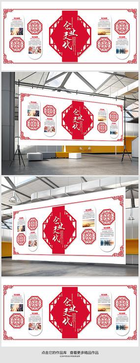 传统中国风企业文化墙 PSD
