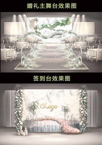 时尚简约大理石婚礼效果图